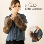 毛皮/ファー/セーブル ハンド アーム ウォーマー ロング 編み込み 指ぬき手袋 ミトン
