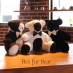 出産祝いに ラッピング無料 ヌイグルミ クマのぬいぐるみ 送料無料 レッキス リボン付きベア 12cm