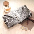 ショッピングサイフ ダイヤモンド パイソン ギャルソン 長財布 / レディース
