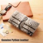 パイソン メンズ ギャルソン 長財布 蛇革 ヘビ leather さいふ ダイヤモンドパイソン