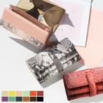 ショッピングサイフ [ 期間限定価格 ]ダイヤモンド パイソン ギャルソン 長財布 / レディース