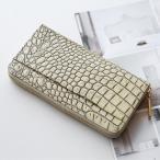 牛革メンズ 長財布 クロコダイル 型押し ラウンド ジップ 真鍮 / イタリア製牛革 (7464-mens-1) (本革 レザー)