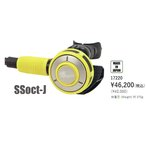 スキューバダイビング Reyson oct-j RED EVOLUTION オクトパス