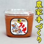 味噌 北海道 岩見沢御茶の水 1kg (クール便使用)