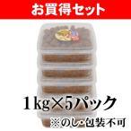 (送料無料)お買得 紀州小梅干 あまみのこつぶ(塩分6%) 1kg×5パック(化粧箱なし) �お得な家庭用