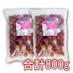 氷梅 冷凍パープルクィーン(梅酒・梅ジュース用) 400g 2袋 〜冷凍梅 紀州産小梅 パープルクイーン