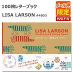 PAI ) 100枚レターブック LISA LARSON( リサ・ラーソン ) 4803