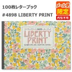 PAI ) 100枚レターブック リバティプリント 4898