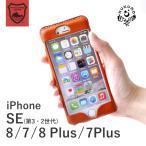 iPhone7 ケース iPhone6S iPhone6 ケース iPhone SE 5S 5C 5 スマホ ケース 栃木レザー 本革 スマホケース