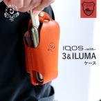 IQOS3 IQOS ILUMA アイコス イルマ 対応 ケース カバー with 本革 栃木レザー メンズ レディース 日本製