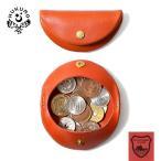 ショッピングコインケース コインケース-palm- 小銭入れ 栃木レザー 本革 コインケース コイン入れ 財布 コンパクト ビジネス メンズ レディース