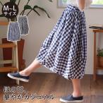 ロングスカート ギンガムチェック ロング スカート 大きいサイズ スカート コクーン 柄 セール SALE