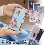 iPhone ケース 手帳型 6 カバー おしゃれ 7 刺繍 スマホケース