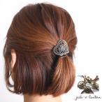 ヘアゴム おしゃれ ヘアアクセ ヘアアレンジ 髪飾り ヘアアクセサリー エスニック アンティーク 星 ハート