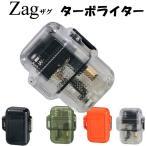 ザグZAG WINDMILL(ウインドミル) ターボライター (内燃触媒式) 全4色(ネコポス対応)