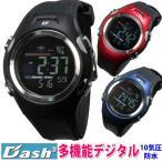 メンズ 腕時計 電波 ソーラー DASH ブランド ウォッチ リチウム 人気 デュアルパワー駆動 大人気 AD18108選べる3色(送料無料)