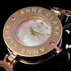 送料無料 ANNE CLARK アンクラーク・レディース腕時計ピンクゴールド チャーム入り 天然ピンクシェル文字盤 AT-1008-17PG