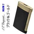 デュポン スリム7 S.T.Dupont 電子ガスターボライター ブラック/ゴールド Slim 7 トーチフレーム 送料無料