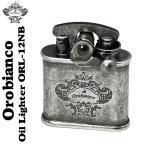 Orobianco(オロビアンコ)オイルライター ニッケルバレルORL-12NB送料無料