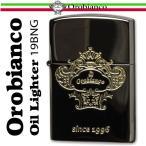 Orobianco オロビアンコ オイルライター ブラック/ゴールド ORL-19BNG ギフト プレゼントに最適 送料無料