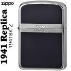 zippo(ジッポーライター)1941年復刻レプリカ 銀メッキ+ブラック  送料無料