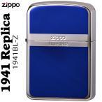 zippo(ジッポーライター)1941年復刻レプリカ 銀メッキ+ブルー  送料無料