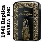 ZIPPO(ジッポーライター)1941レプリカ 聖母 マリア BNG ブラックニッケル/ゴールド(ネコポス対応)