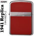 zippo(ジッポーライター)1941年復刻レプリカ 銀メッキ+レッド  送料無料