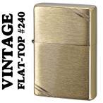 (ネコポス対応可)zippo (ジッポーライター) フラットトップビンテージ ・ブラッシュブラス(ラインあり) 1937 #240 SOLID BRASS
