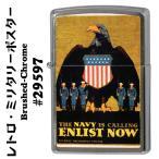 zippo(ジッポーライター) US NAVY レトロ・ミリタリーポスターアート BrushedChrome #29597(ネコポス対応)
