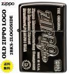 zippo (ジッポーライター) アンティーク OLD ZIPPO LOGO ブラックニッケル 銀サシz2BKS-ZLOGOSIDE 送料無料 (ネコポス対応)