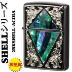 zippo(ジッポーライター) ダイヤモンド型天然貝貼りクラシックデザイン黒ニッケルACDIA(ネコポス対応)
