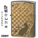 zippo (ジッポーライター猫) ブラッシュクローム猫と小鳥ゴールドプレート貼り(ネコポス対応)