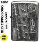 zippo(ジッポーライター)アンティーク OLD ZIPPO LOGO  ニッケルメッキバレル仕上げ 2SB-ZLOGOFL  送料無料 (ネコポス対応)