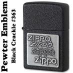 zippo(ジッポーライター)Zippo Pewter Emblem Black Crackle #363(ネコポス対応)