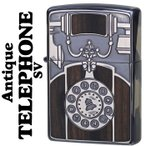 zippo(ジッポーライター) ウッディー アンティーク テレフォンデザイン シルバー 銀 イブシ 送料無料