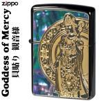 zippo ジッポーライター Goddess of Mercy(ゴッデス オブ マーシー) 観音様貝貼り(ネコポス対応)