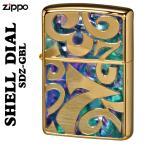 zippo(ジッポーライター) Shell Dial シェルダイアル 貝貼り シェル 深彫り彫刻金ポリッシュ仕上げSDZ-GBL(ネコポス対応)