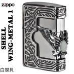 zippo (ジッポーライター)シェルウイングメタル1 3面加工 白蝶貝 (ネコポス対応)