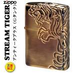 zippo(ジッポーライター)三面連続深彫りエッチング STREAM TIGER A 真鍮古美仕上げG・タンク