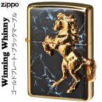 zippo(ジッポーライター)ゴールドプレート・ウイニングウイニー・ブラックマーブル  送料無料