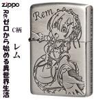 zippo (ジッポーライター) Re:ゼロから始める異世界生活ジッポー銀サテン古美 C柄 送料無料