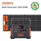 Jackery ポータブル電源 ソーラーパネル セット 1500 ソーラーパネル 100 2枚 三点セット ソーラーチャージャー大容量  蓄電池 防災 バッテリー ジャクリ