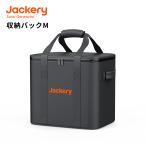 「Jackery ポータブル電源 収納バッグ P10/S3 ポータブル電源 保護ケース 外出や旅行用 耐衝撃 防塵 防水 Jackeryポータブル電源 1000用」の画像
