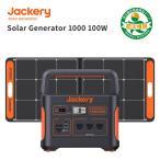 二点セット Jackery ポータブル電源 1000 SolarSaga100 ソーラーパネル 100W ソーラーチャージャー大容量 278400mAh/1002Wh 蓄電池