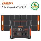 Jackery ポータブル電源 ソーラーパネル セット 708 ソーラーパネル 100 二点セット ソーラーチャージャー大容量 191400mAh/708Wh 蓄電池 ジャクリ