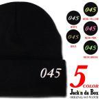 Jack'n da Box original 045 WATCH KNIT CAP ブラックカスタム 新作 ニット帽 ワッチニット 男女兼用 メンズ レディース