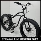 早期予約特別割引【1月上旬入荷予約商品】fivecard-bike モンスターフット BMX 26インチ ファットバイク FATBIKE 自転車ビーチクルーザーカスタム専門店