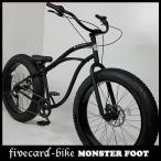 【12月下旬入荷予約】マットブラックfivecard-bike モンスターフット ビーチクルーザー 26インチ ファットバイク FATBIKE 自転車 カスタム専門店