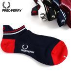 FRED PERRY/フレッドペリー マルチカラーソックス F9638